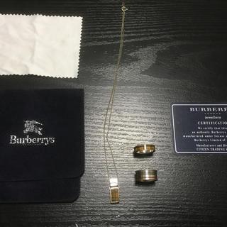 バーバリー(BURBERRY)のBURBERRY ネックレス 指輪2つ(ネックレス)