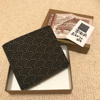 インデンヤ(印傳屋)の新品 印傳屋 甲州印伝 折財布(折り財布)