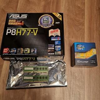 エイスース(ASUS)のASUS P8H77-V、i5 3570、DDR3メモリ 8GBx2(PCパーツ)