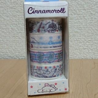 シナモロール マスキングテープ