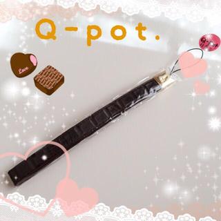 キューポット(Q-pot.)の非売品 ストラップ♡(その他)