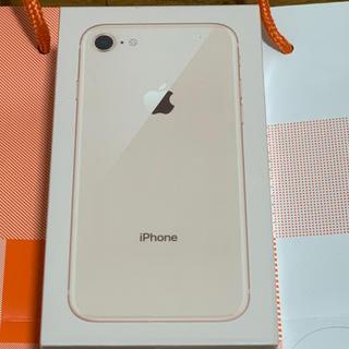 【未開封】iPhone8 64g(スマートフォン本体)