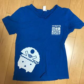 ニコニコ超会議Tシャツ セット売り(声優/アニメ)