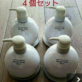 サラヤ(SARAYA)の石鹸詰め替え用のボトル 4個セット(日用品/生活雑貨)