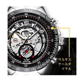 機械時計(腕時計)