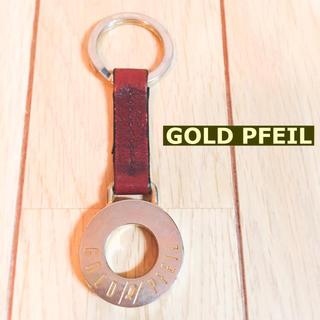 ゴールドファイル(GOLD PFEIL)のL428 GOLD PFEIL キーリング ゴールドファイル ボルドー(キーホルダー)