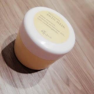 エテュセ(ettusais)のエテュセ♡ettusais♡スキンミルク♡白たまご肌♡乳液・クリーム♡素肌美人(乳液 / ミルク)