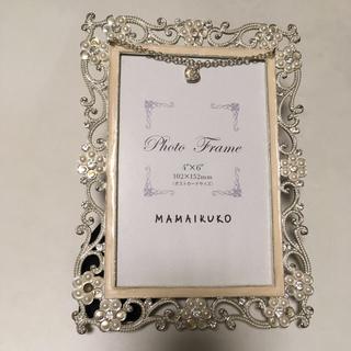 ママイクコ(MAMAIKUKO)の写真立て(フォトフレーム)
