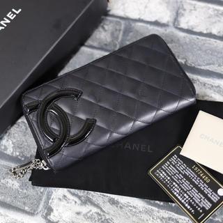 シャネル(CHANEL)のCHANEL/シャネル☆カンボンラインウォレットA50078(財布)