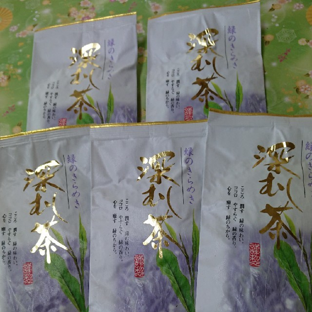 静岡県産  深むし茶100㌘5袋  1番茶 食品/飲料/酒の飲料(茶)の商品写真