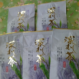 静岡県産  深むし茶100㌘5袋  1番茶(茶)