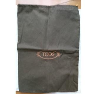 トッズ(TOD'S)の【未使用】TOD'S トッズ シューズケース 袋 巾着(ローファー/革靴)