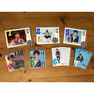 エフティーアイランド(FTISLAND)のホンギ《DOnDO》カード(ミュージシャン)