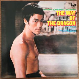 ブルースリー李小龍映画ドラゴンへの道サントラ希少LPレコード追悼レイモンドチョウ(映画音楽)