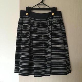 キスミス(Xmiss)のキスミス スカート(ひざ丈スカート)