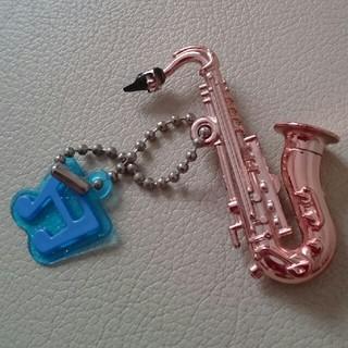 サックス✨楽器キーホルダー(サックス)