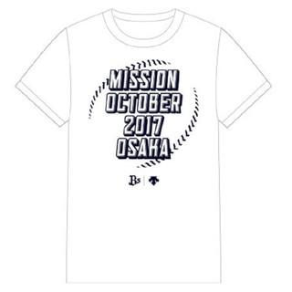 DESCENTE オリックスバファローズ 応援 Tシャツ