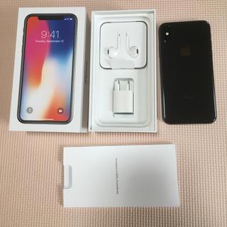 アップル(Apple)の【SIMフリー】iPhone X 256G スペースグレイ applecare+(スマートフォン本体)