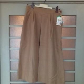 コルディア(CORDIER)のCordier スカート 新品(ひざ丈スカート)
