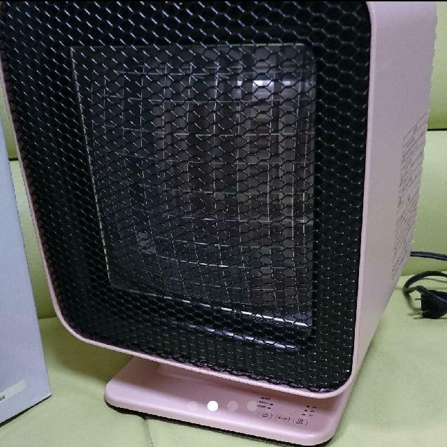 【テル様専用】2017年製 リフレクトヒーター 自動首振り機能付き スマホ/家電/カメラの冷暖房/空調(電気ヒーター)の商品写真