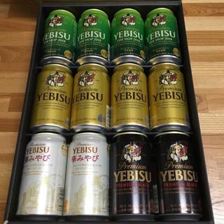 サッポロ(サッポロ)のプレミアムエビスビール「4種セット」350ml×12本(ビール)
