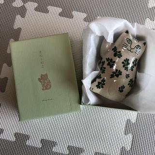 ハサミ(HASAMI)のLISA LARSON  まねくねこ [波佐見焼] 緑(置物)