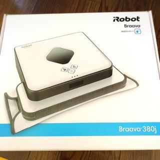 アイロボット(iRobot)のBraava 380j 新品未使用☺︎(掃除機)