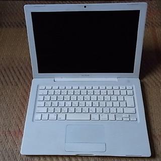アップル(Apple)のMacBook(ノートPC)