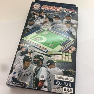 埼玉西武ライオンズ - 2011年ラ...