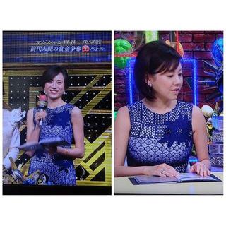 タダシショウジ(TADASHI SHOJI)の新同 タダシショージ Tadashi Shoji 膝丈ワンピース ドレス(ひざ丈ワンピース)