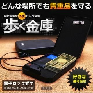 金庫 持ち運び コンパクト 2重ロック 貴重品 ワイヤー ナンバー 頑丈  (その他)