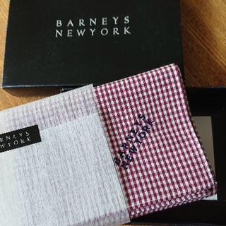 バーニーズニューヨーク(BARNEYS NEW YORK)のBARNEYSハンカチ【メンズ】2枚セット(ハンカチ/ポケットチーフ)