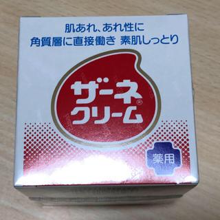 エーザイ(Eisai)のザーネクリーム  新品 115g(ボディクリーム)
