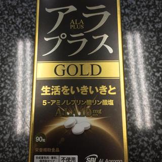 アラ(ALA)のアラプラス ゴールド 90粒(アミノ酸)
