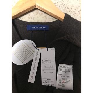 セイブヒャッカテン(西武百貨店)の西武百貨店 SOGO カシミヤ100%ベスト セーター S~Mサイズ 新品未使用(ニット/セーター)
