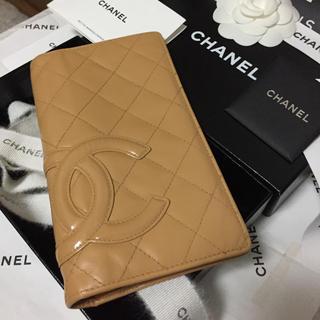 シャネル(CHANEL)の美品✨CHANEL長財布カンボンライン✨二つ折り✨バイカラー✨ベージュ/オレンジ(財布)