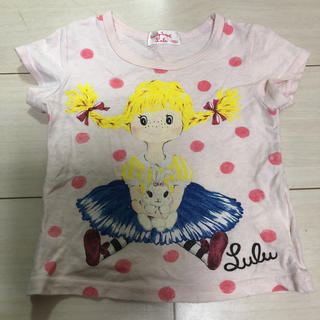 Emilytemple lulu Tシャツ 100