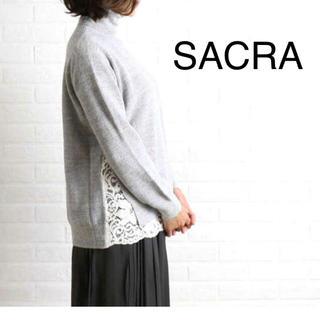 サクラ(SACRA)のサクラ(SACRA)ウールコットン レース切替 タートルネックプルオーバーニット(ニット/セーター)