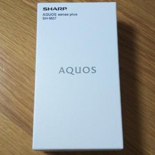 シャープ(SHARP)の新品 AQUOS sense plus SH-M07 スマホ 本体 SIMフリー(スマートフォン本体)