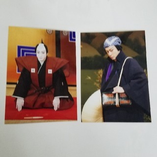 美品! 市川海老蔵 舞台写真 6枚(伝統芸能)