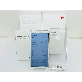 アンドロイド(ANDROID)の国内版SIMフリー 新品同様 HUAWEI nova lite 2 送料無料(スマートフォン本体)