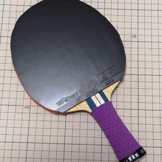 バタフライ(BUTTERFLY)の最終値下げバウムエスプリインナー テナジー05 キョウヒョウneo3(卓球)