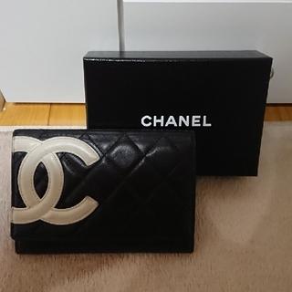 シャネル(CHANEL)の正規品     CHANEL  カンボンライン・長財布(財布)