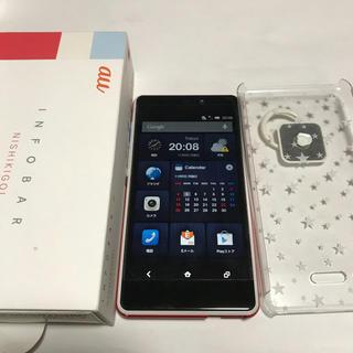 ハリウッドトレーディングカンパニー(HTC)のINFOBAR A02 ニシキゴイ(スマートフォン本体)