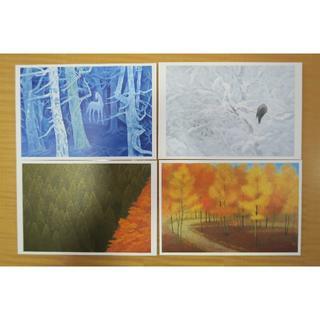 東山魁夷展ポストカード4枚セット(アート/エンタメ)