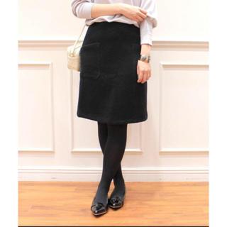 ティアンエクート(TIENS ecoute)のスカート 台形スカート(ひざ丈スカート)