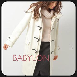 バビロン(BABYLONE)のCLASSY掲載 BABYLON バビロン ダッフルコート/プラステ B&Y(ダッフルコート)