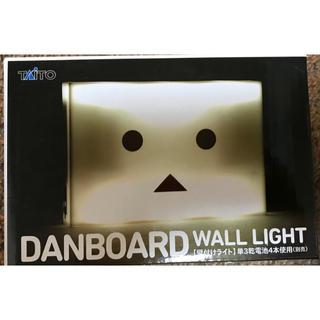 DANBOARD  壁付けライト 電池は付属しません