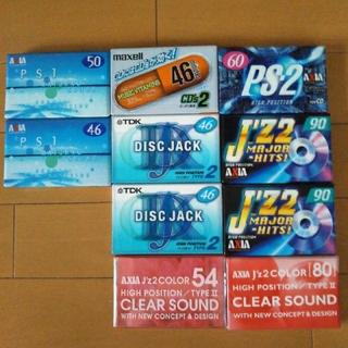 ティーディーケイ(TDK)の【未開封】カセットテープ 10本 ノーマル ハイポジ(その他)