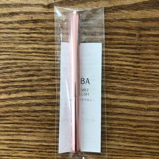 ハーバー(HABA)のハーバー 携帯用リップブラシ(その他)